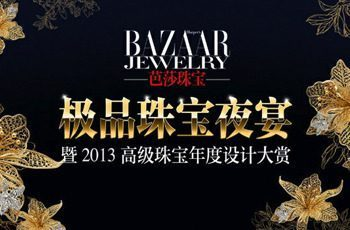 Damiani vince il Best Annual Fine Jewelry Award 2013